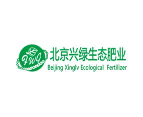 北京兴绿生态肥业有限公司