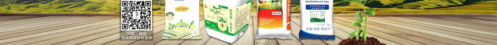 九星惠农(北京)农业发展万博manbetx官网客服