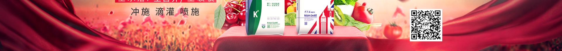 英国卡迪夫(北京)农业科技万博manbetx官网客服