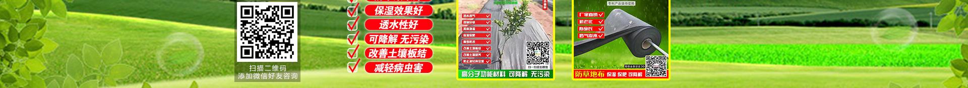 江西威骏科技股份万博manbetx官网客服