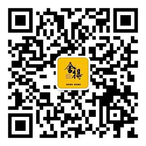广西新启力生态科技有限公司