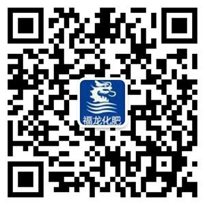 山东福龙生物化肥有限公司