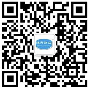 山东潍坊迪邦作物营养技术有限公司