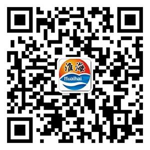 郑州润倍生物科技有限公司