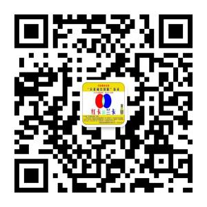 安徽省金麦郎植物保护有限责任公司