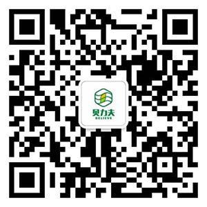 英国德尔丰国际作物保护有限公司