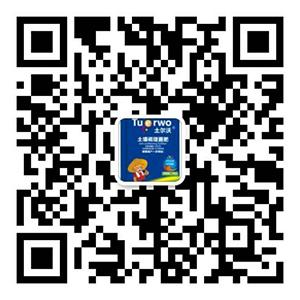河南康宝盛生物科技有限公司