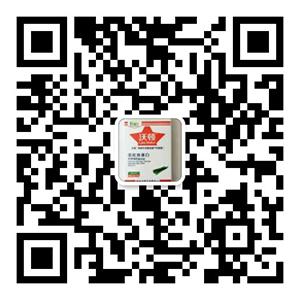 美国贝恩作物保护(中国)有限公司