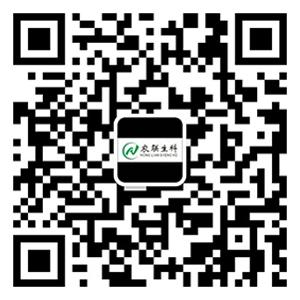 河南农联生物科技有限公司