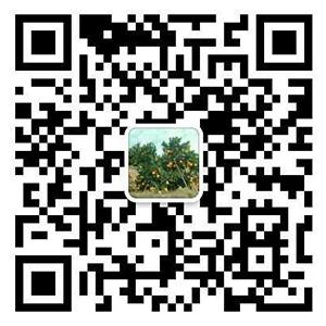 山东菌肥王生态肥业有限公司