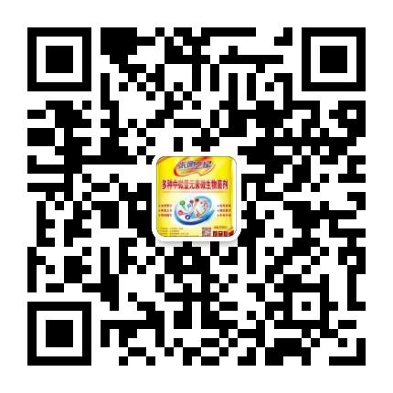 南阳市金大地肥业有限公司