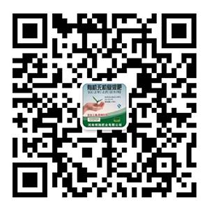 河南明翔肥业有限公司