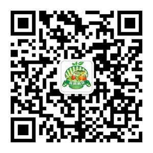 北京华信恒都科技有限责任公司--鑫科植保