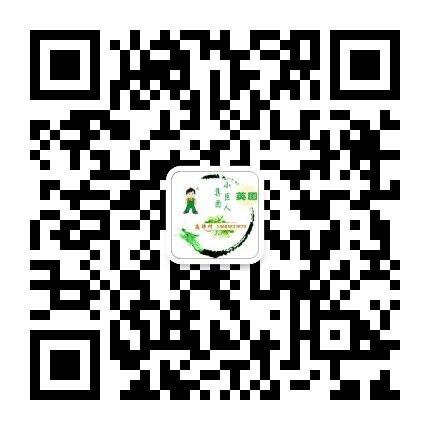 河南小巨人农业科技万博manbetx官网客服