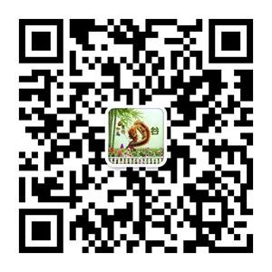 河北禾特康生物科技有限公司