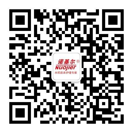 郑州诺基尔生物工程万博manbetx官网客服