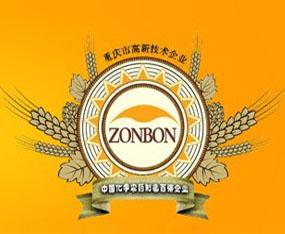 重庆中邦药业(集团)有限公司