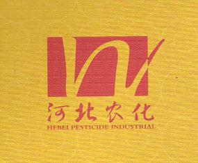 河北省农药化工有限公司