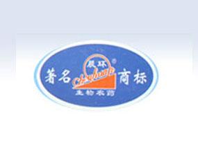 黑龙江省绥化农垦晨环生物制剂有限责任公司