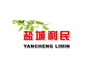 江苏省盐城利民农化有限公司