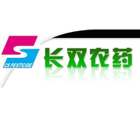 长春市长双农药有限公司参加第26届中国植保信息交流暨农药械交易会