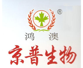 山东京普生物科技有限公司