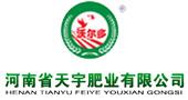 河南省天宇肥业有限公司