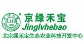 北京绿禾宝生态农业科技开发中心