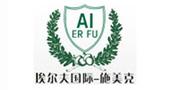 巴西埃尔夫国际集团(中国)有限公司