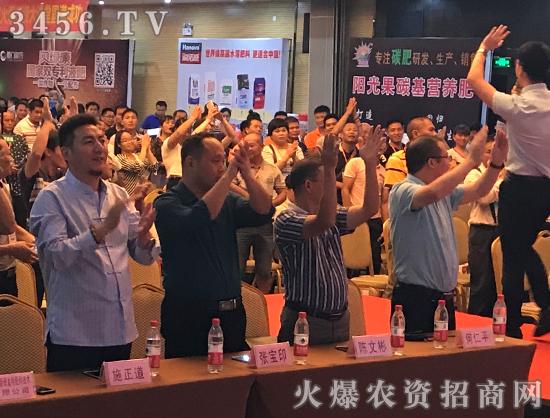 实力厂商,品牌产品,火爆农资大讲堂南宁站火爆来袭