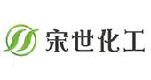 黑龙江宋世生物科技有限公司