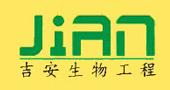 河南吉力安农业科技有限公司