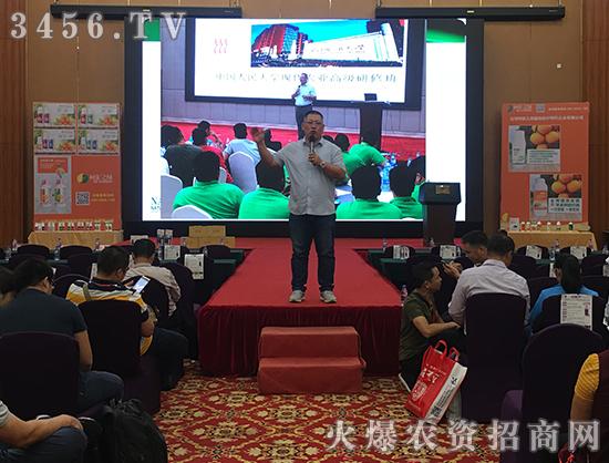 行业名企精选择;张梦林讲师传授落地实战课程!