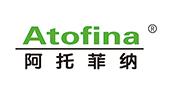 德国阿托菲纳化工有限公司