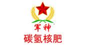 中国碳氢国际产业联盟万博manbetx官网客服