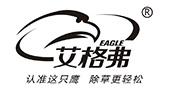 艾格弗作物保护有限公司