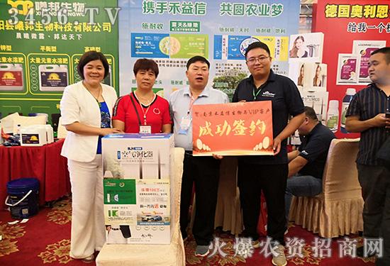 南京禾益信生物科技有限公司