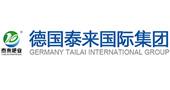 泰来国际农化有限公司