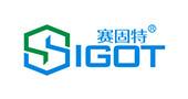 赛固特(武汉)生物科技有限公司