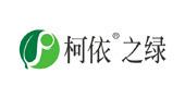 柯依之绿柯依之绿(台湾)植物保护研究企业有限公司