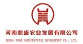 河南鼎盛农业发展有限公司