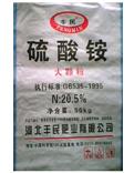 硫酸铵图片