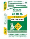 硝硫基复合肥图片