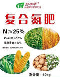 复合氮肥图片