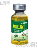 氯吡脲图片