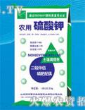 农用硫酸钾图片