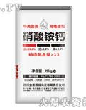 硝酸铵钙图片