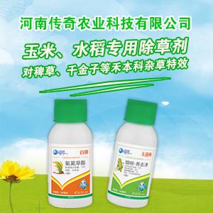 河南传奇农业科技有限公司微企秀展示