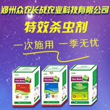 郑州众农长战农业科技有限公司微企秀展示