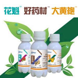郑州嘉之宝农业科技有限公司微企秀展示